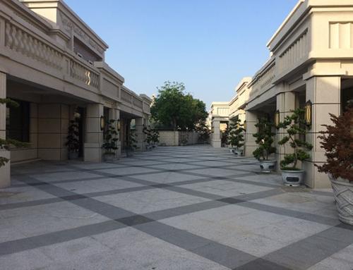 鹿港 – 社區中庭與拼花地坪